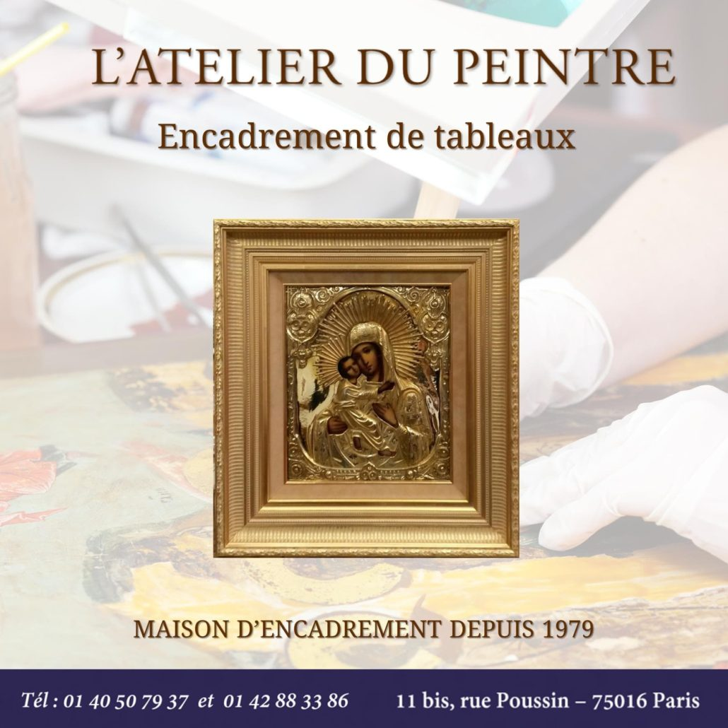 http://latelierdupeintre.fr/wp-content/uploads/2018/03/11-min-1030x1030.jpg