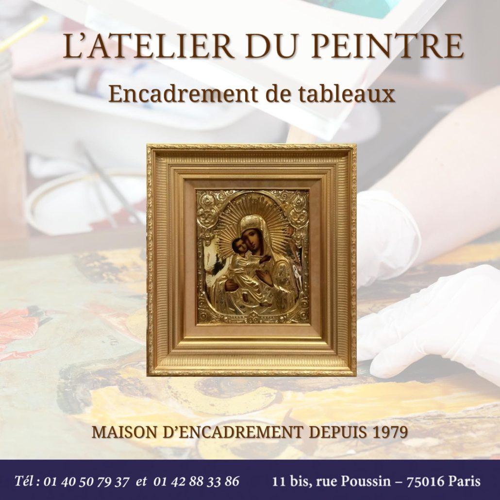 http://latelierdupeintre.fr/wp-content/uploads/2018/03/33-min-1030x1030.jpg